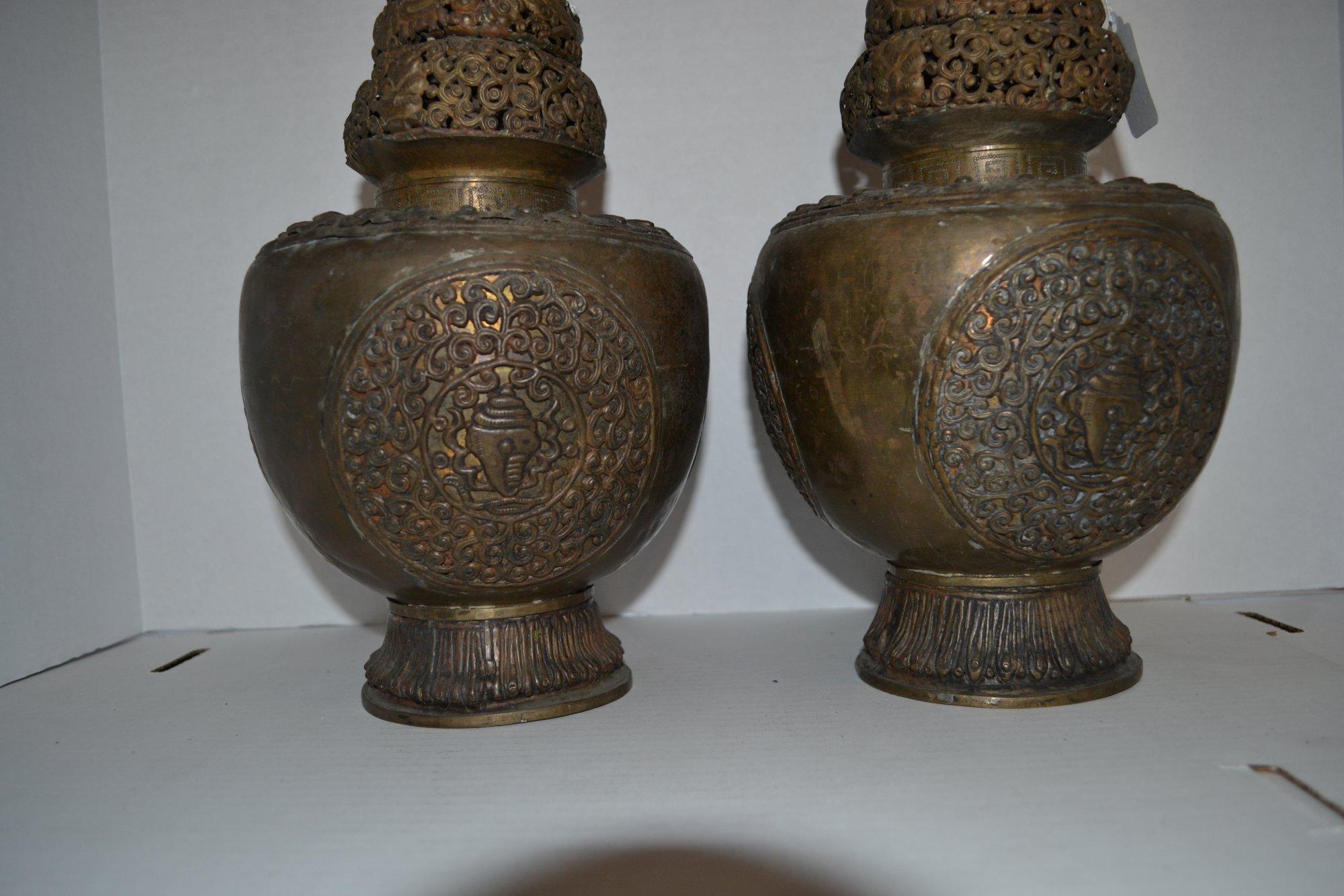 19th Century Indian Vase w/ lid (Pair) H. 13 X W. 7
