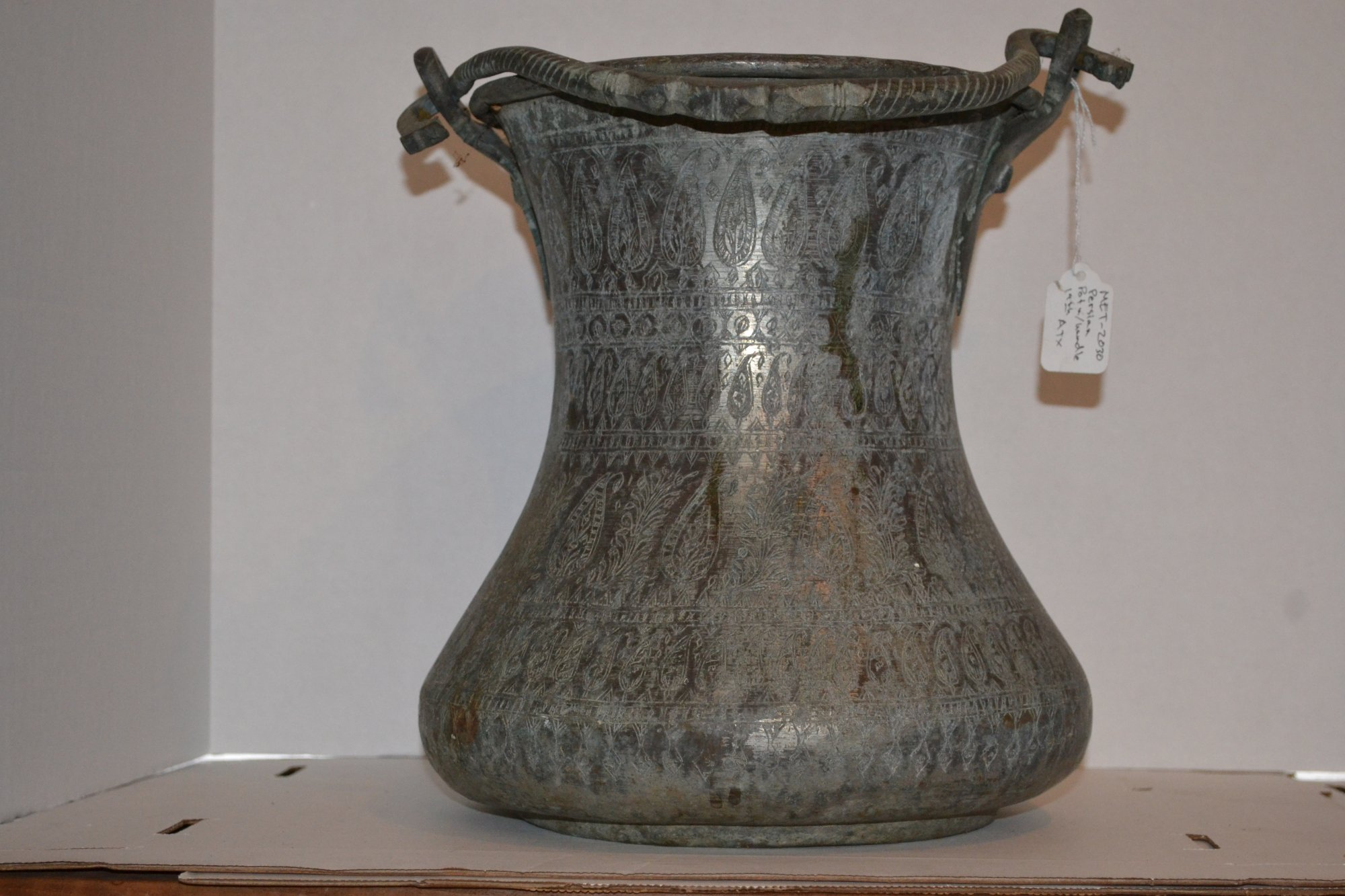 19th Century Persian Pot With Handle H. 12 X W. 12