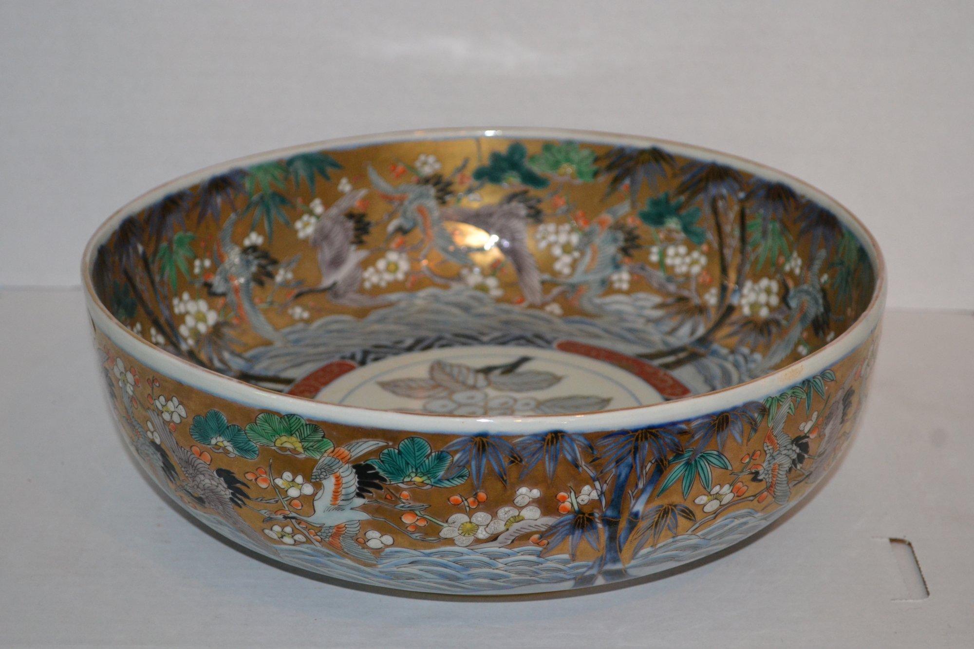 19th Century Japanese Imari Bowl H. 4 X W. 12