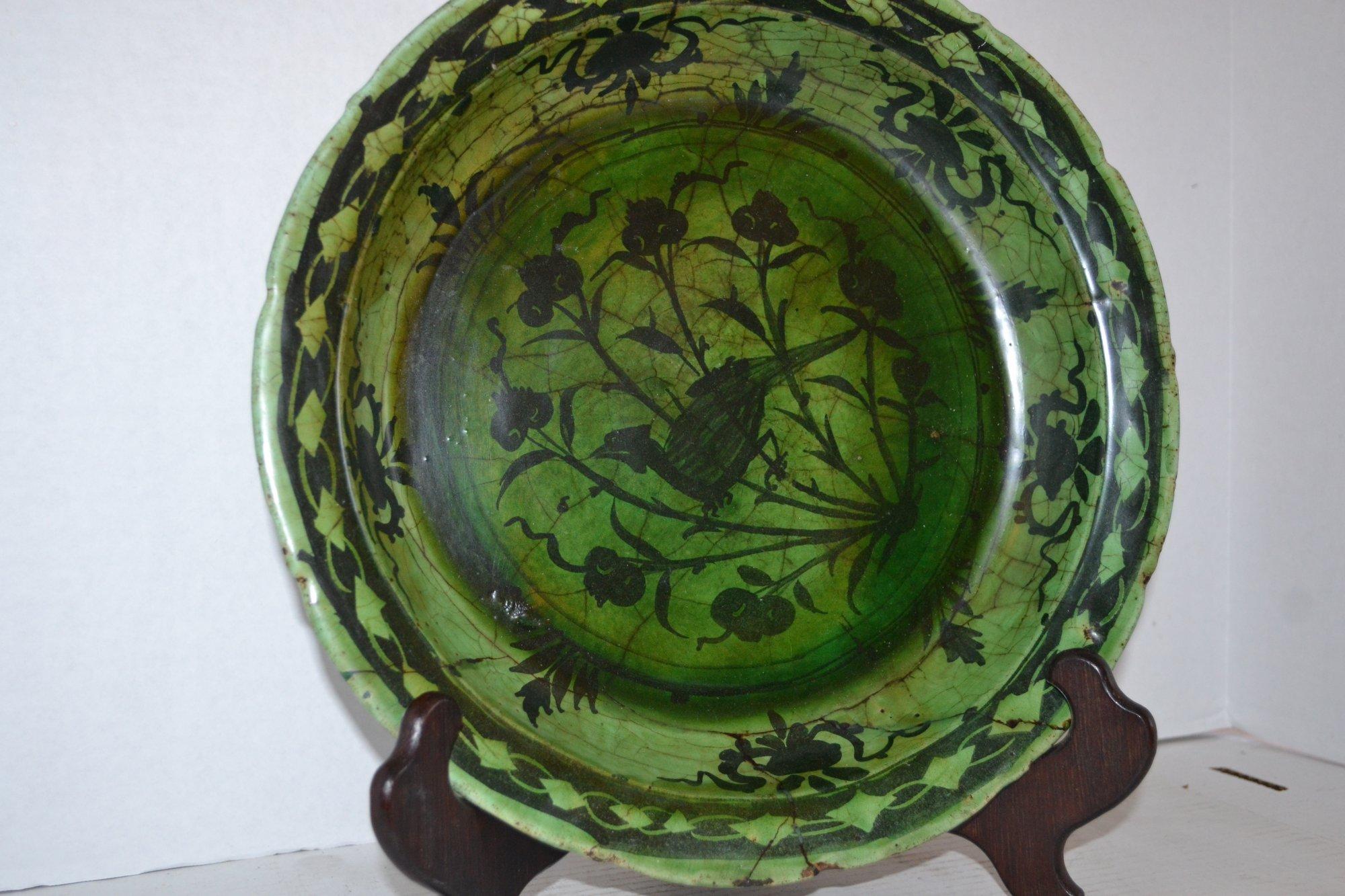 18th Century Persian Green Plate w/ Pheasants H. 2 X Dia. 12.5