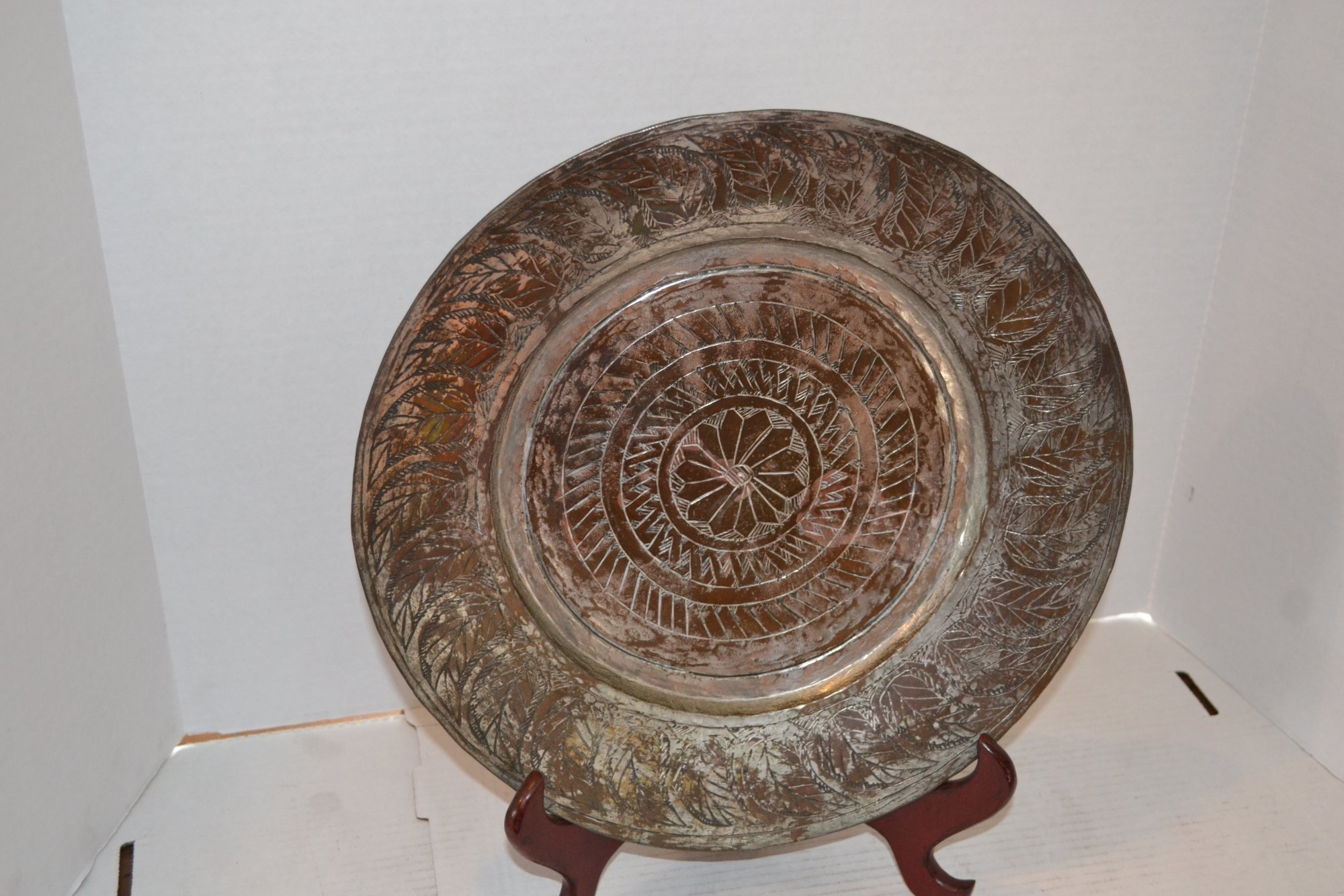 19th Century Persian Tray Dia. 14