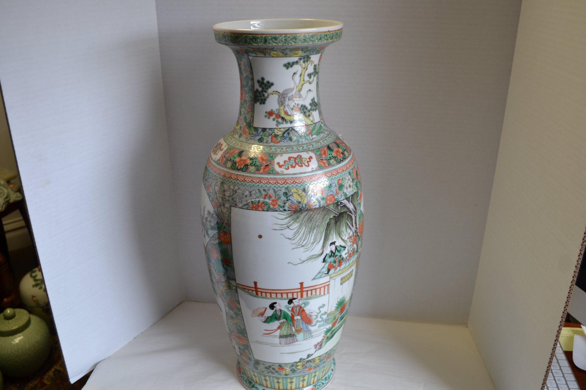 Chinese Famille Verte floor vase