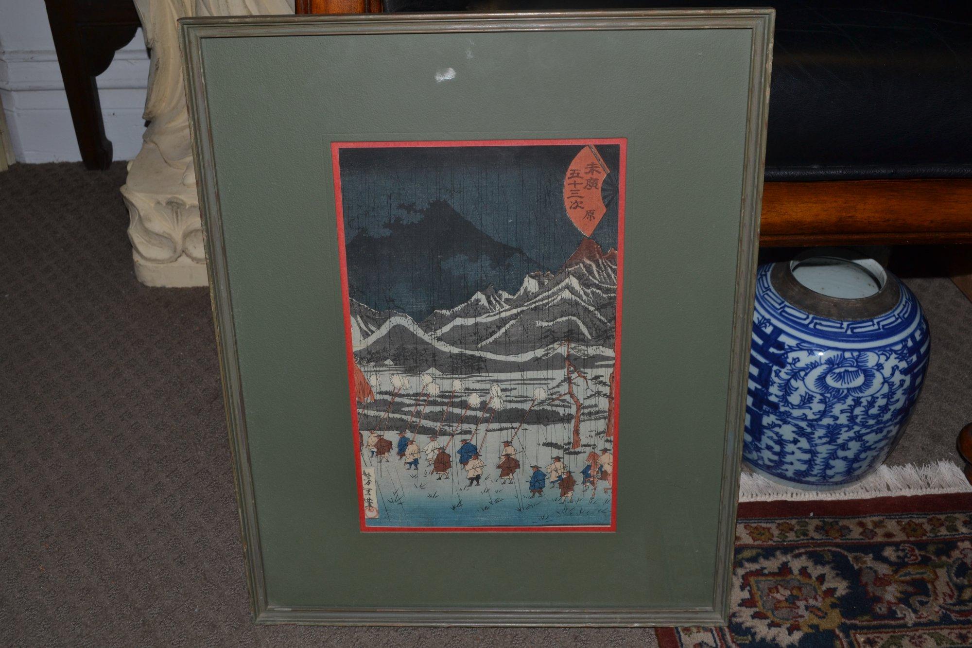 19th Century Japanese Woodblock Print, Titled Hara by Tsukioka Yoshitoshi