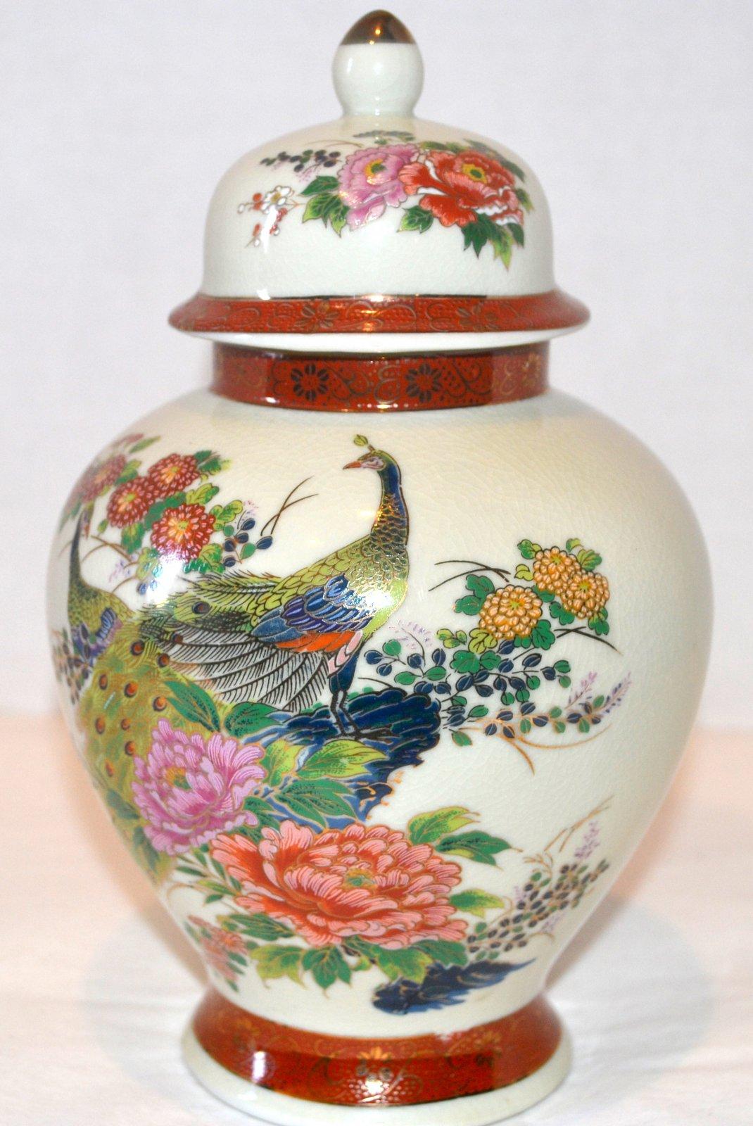 Japanese Porcelain Jar with lid.