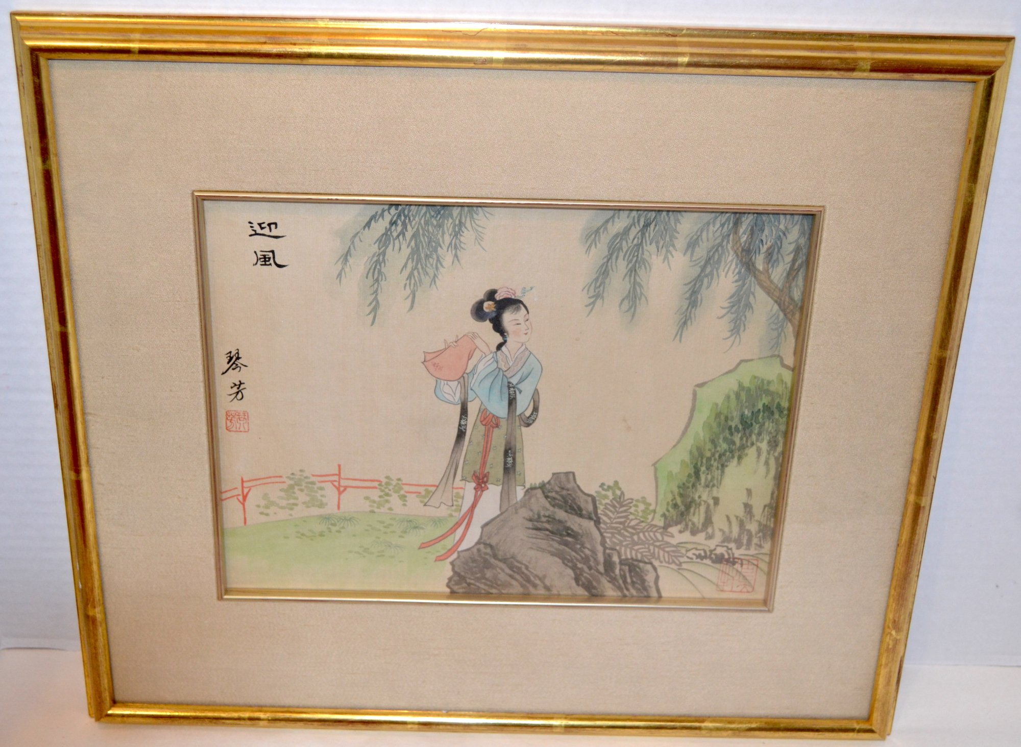 Chinese Woodblock Print Framed