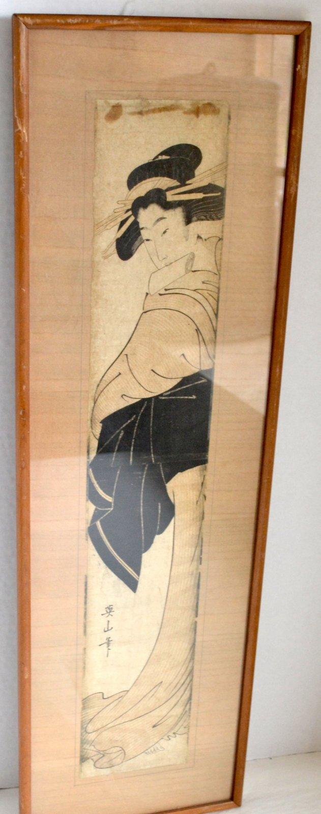 Japanese Wood Block Print of a Geisha