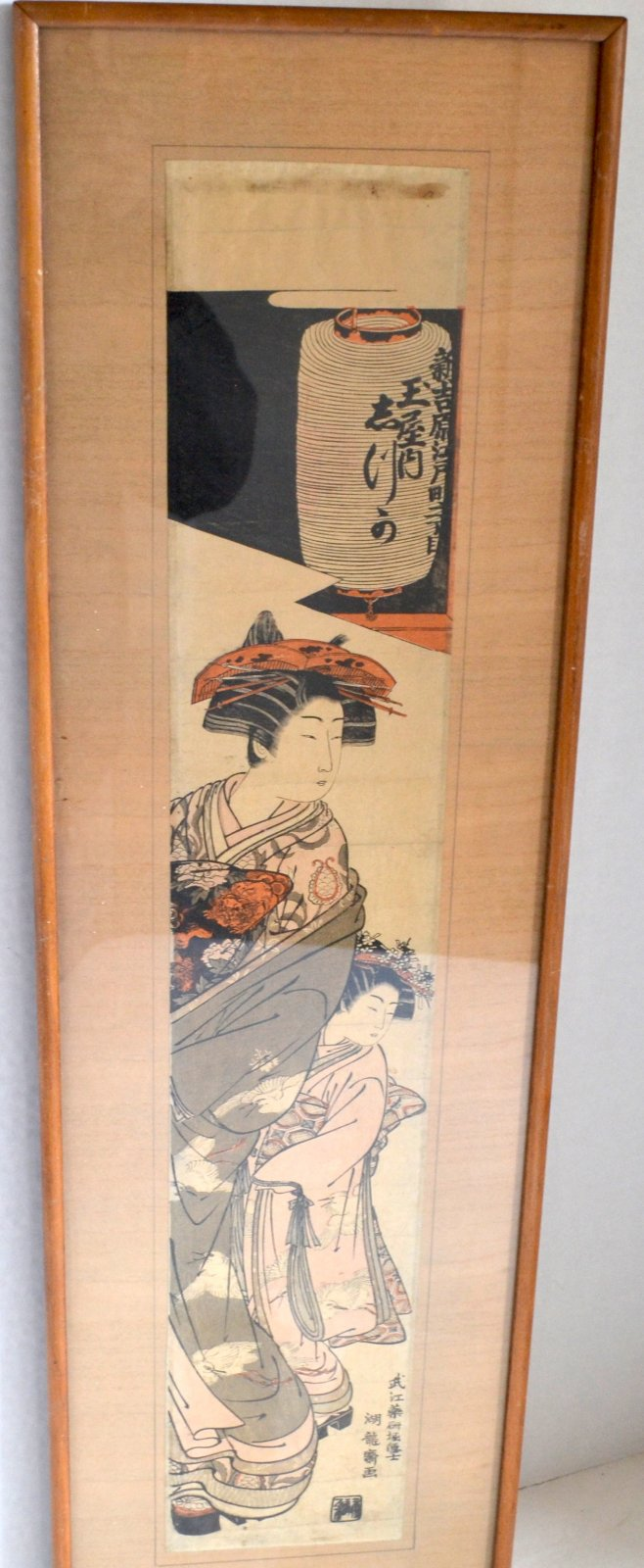 Japanese Wood Block Print of two women one small and one large.