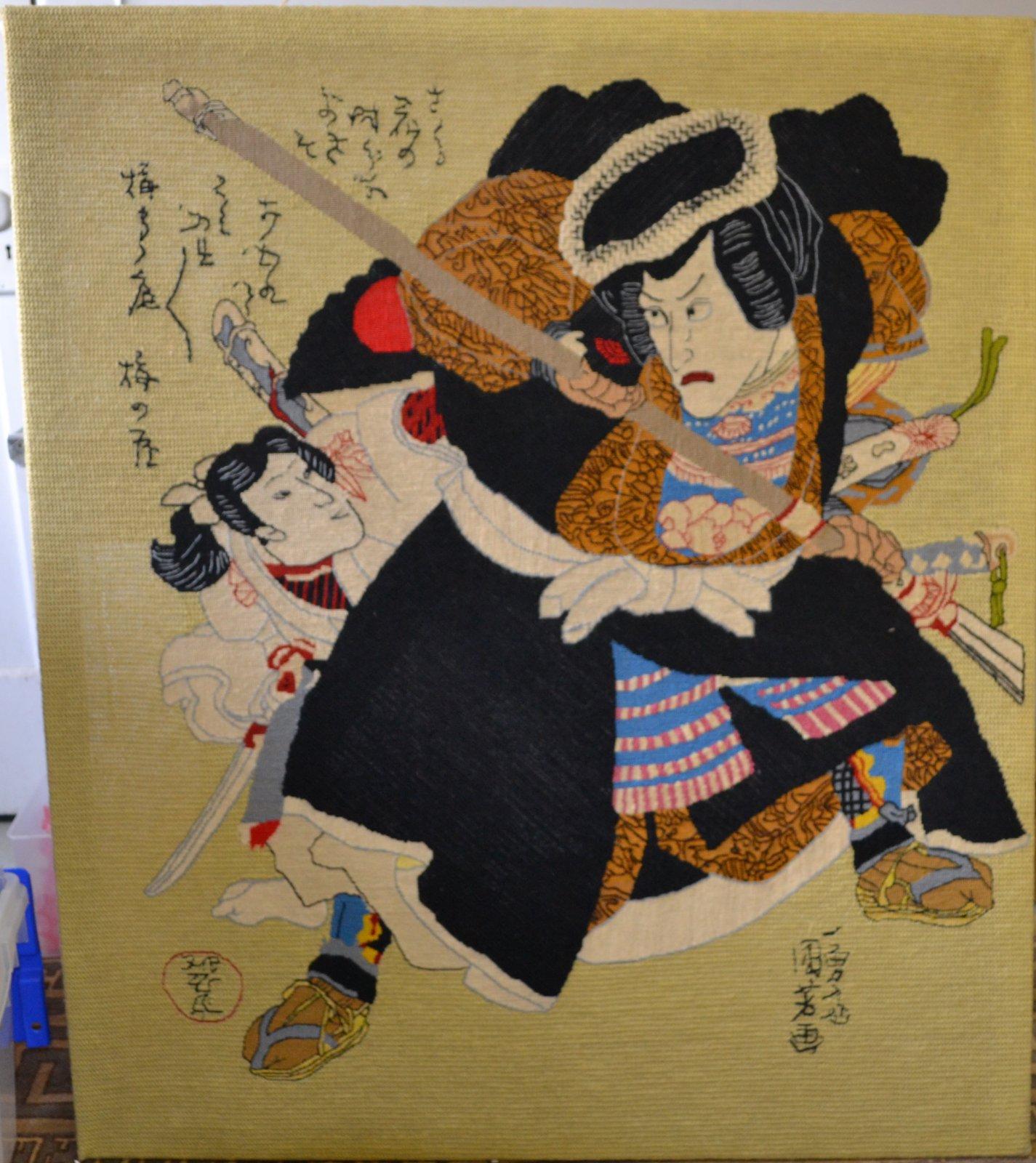 Japanese needle point of a Samurai
