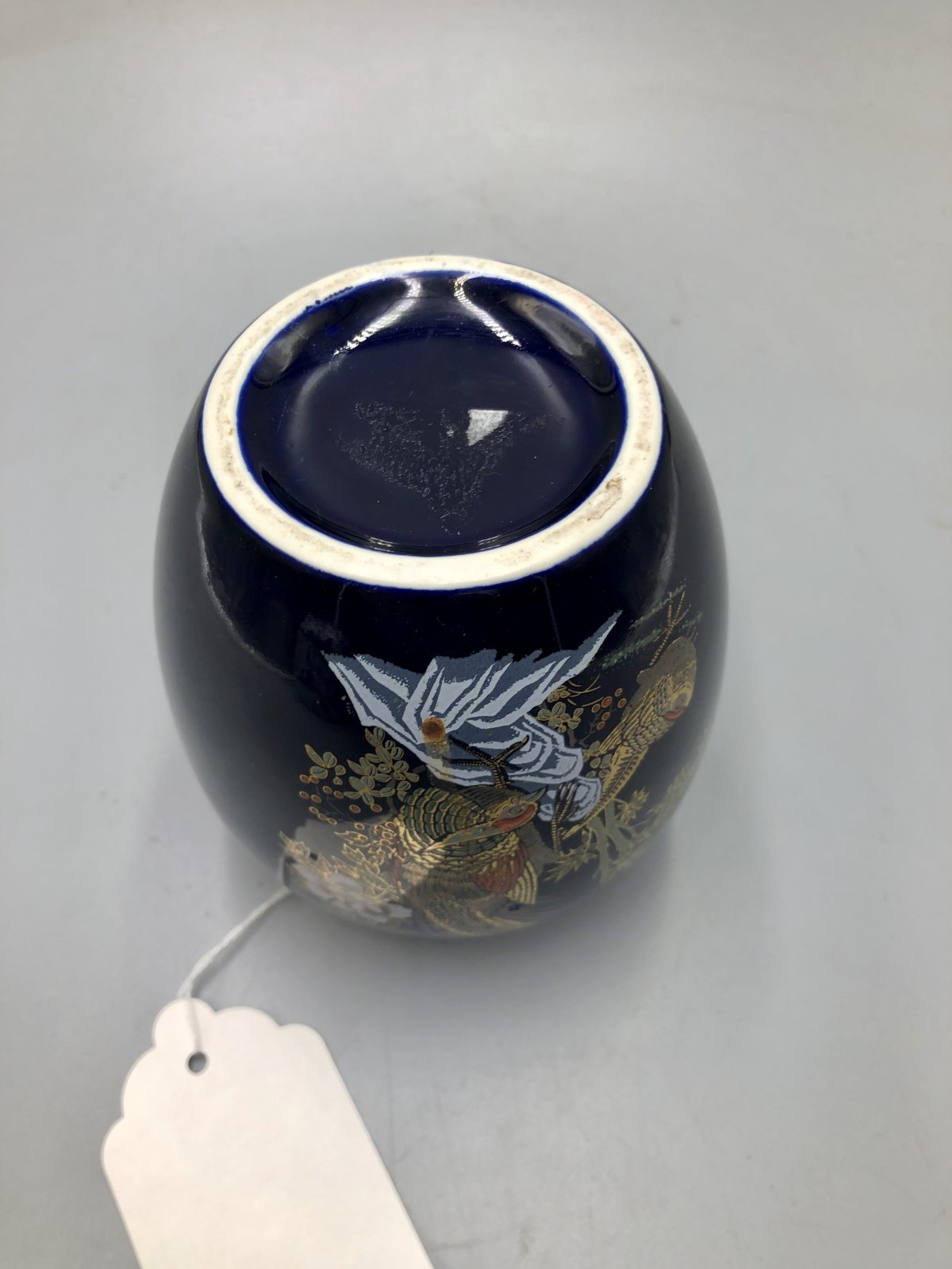 Japanese Small Jar