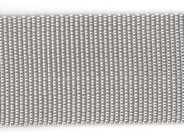 Polypropylene Web - 2 inch - Silver