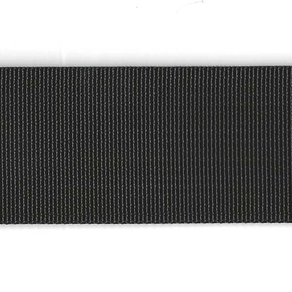 Regular Weight Nylon Web - 1-1/2 inch - Black