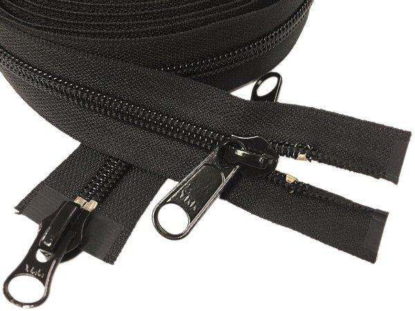 YKK #5 Coil 2-Way Separating Sleeping Bag Zipper - 69 inch - Black