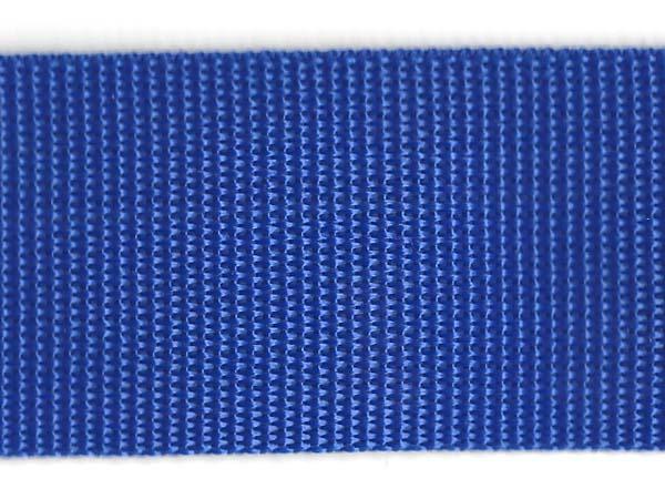 Polypropylene Web - 2 inch - Royal
