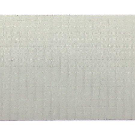 Adhesive Ripstop Repair Tape - Silver