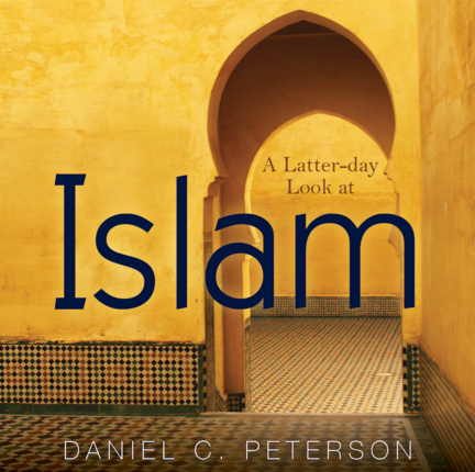 A Latter-day Look at Islam (Audio CD)