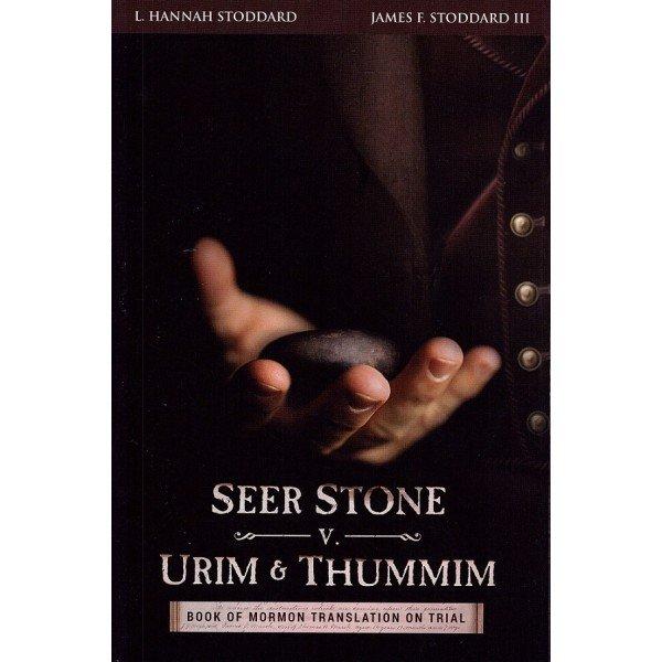 Seer Stone V. Urim & Thummim