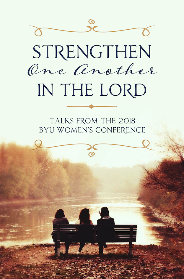 Strengthen One Another in the Lord