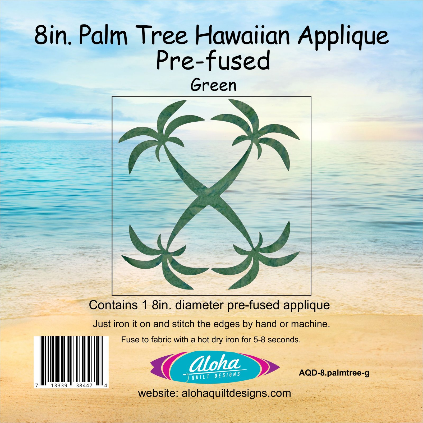8in. Palm Tree Fusible Applique