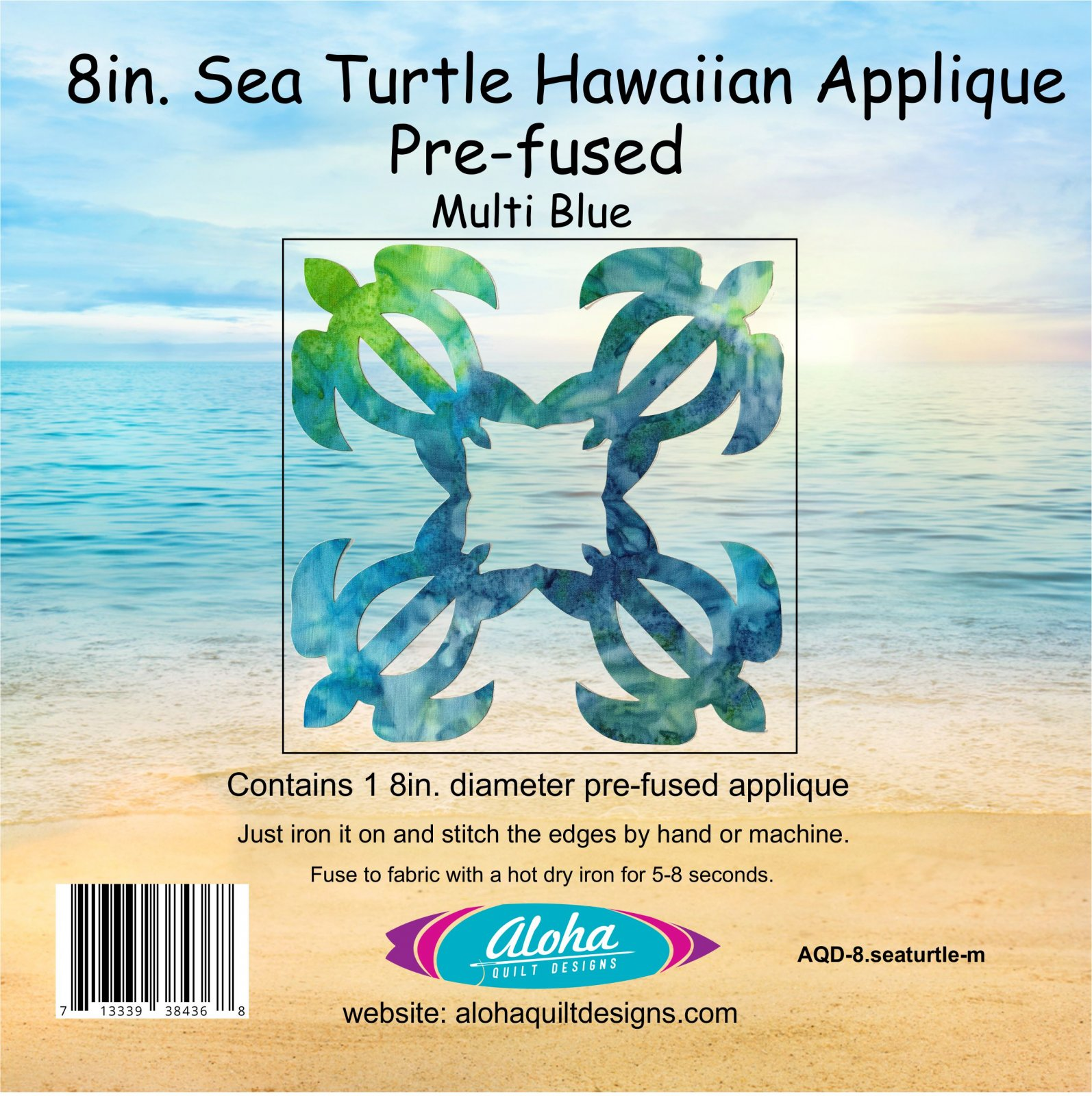 8in. Sea turtle Fusible Applique