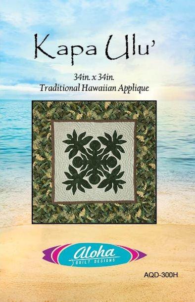 Kapa Ulu' Hawaiian Applique Pattern