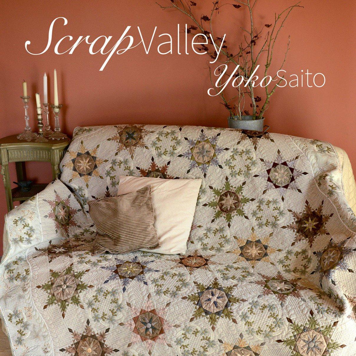 Yoko Saito Book:  Scrap Valley - Extraordinarily Beautiful Quilts