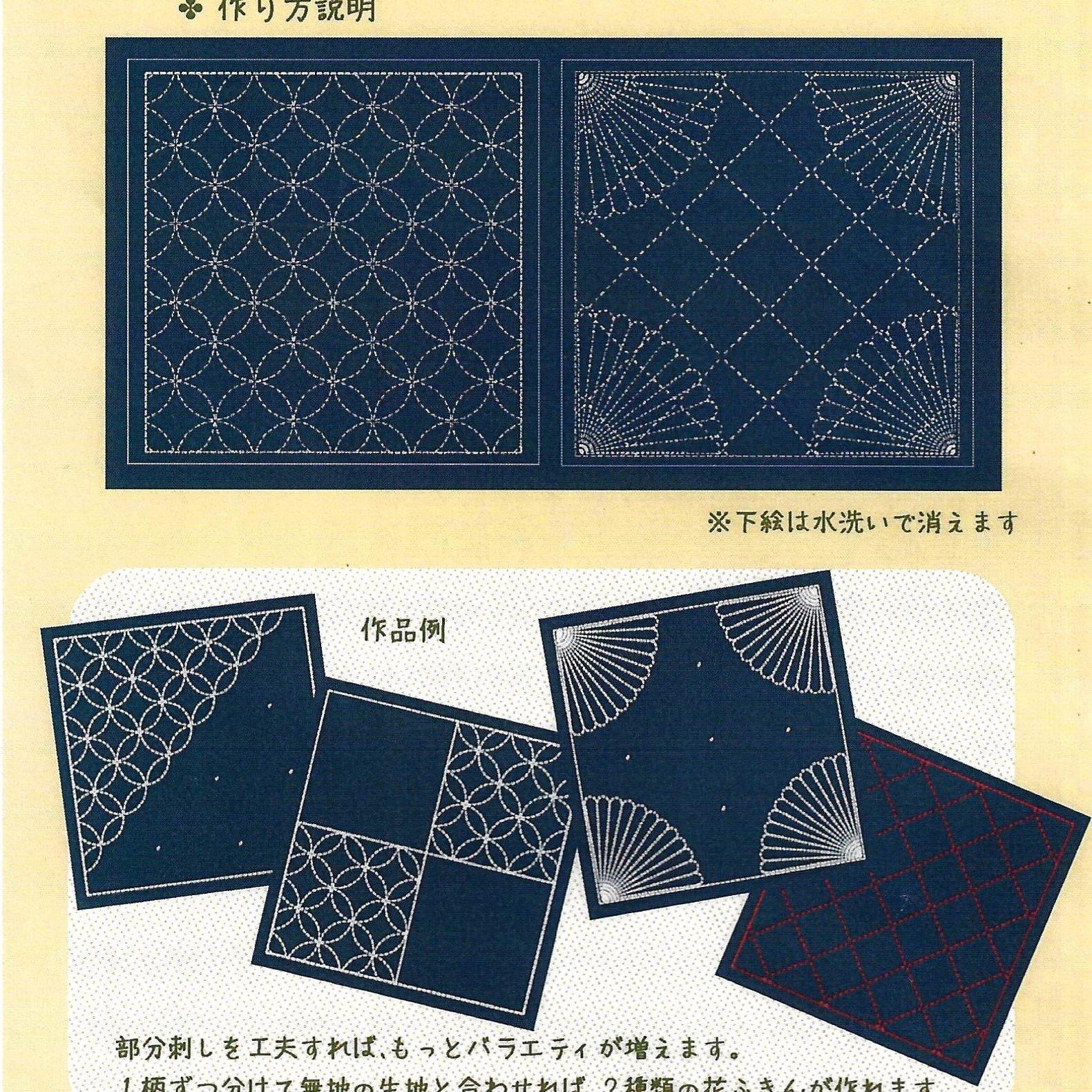 OI Double Sashiko Pre-printed Indigo Cloth SW380-4A - Seven Treasures and Chrysanthemums