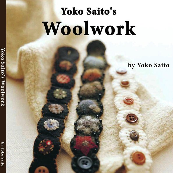 Yoko Saito Book:  Woolwork - 34 Taupe Wool Projects