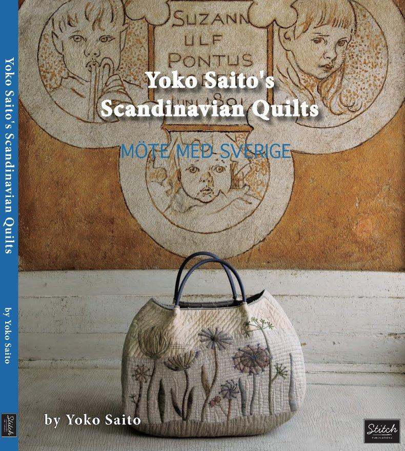 Yoko Saito Book:  Scandinavian Quilts - A Swedish Encounter