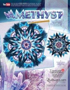 JNQ Amethyst Pattern