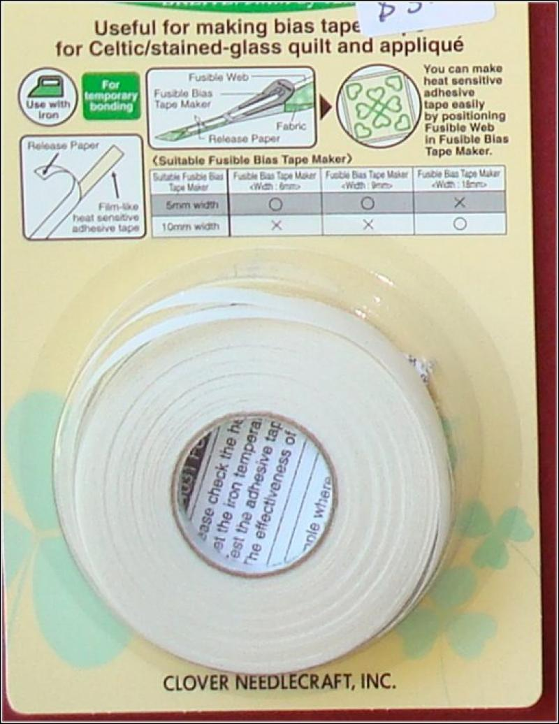 Fusible 5MM