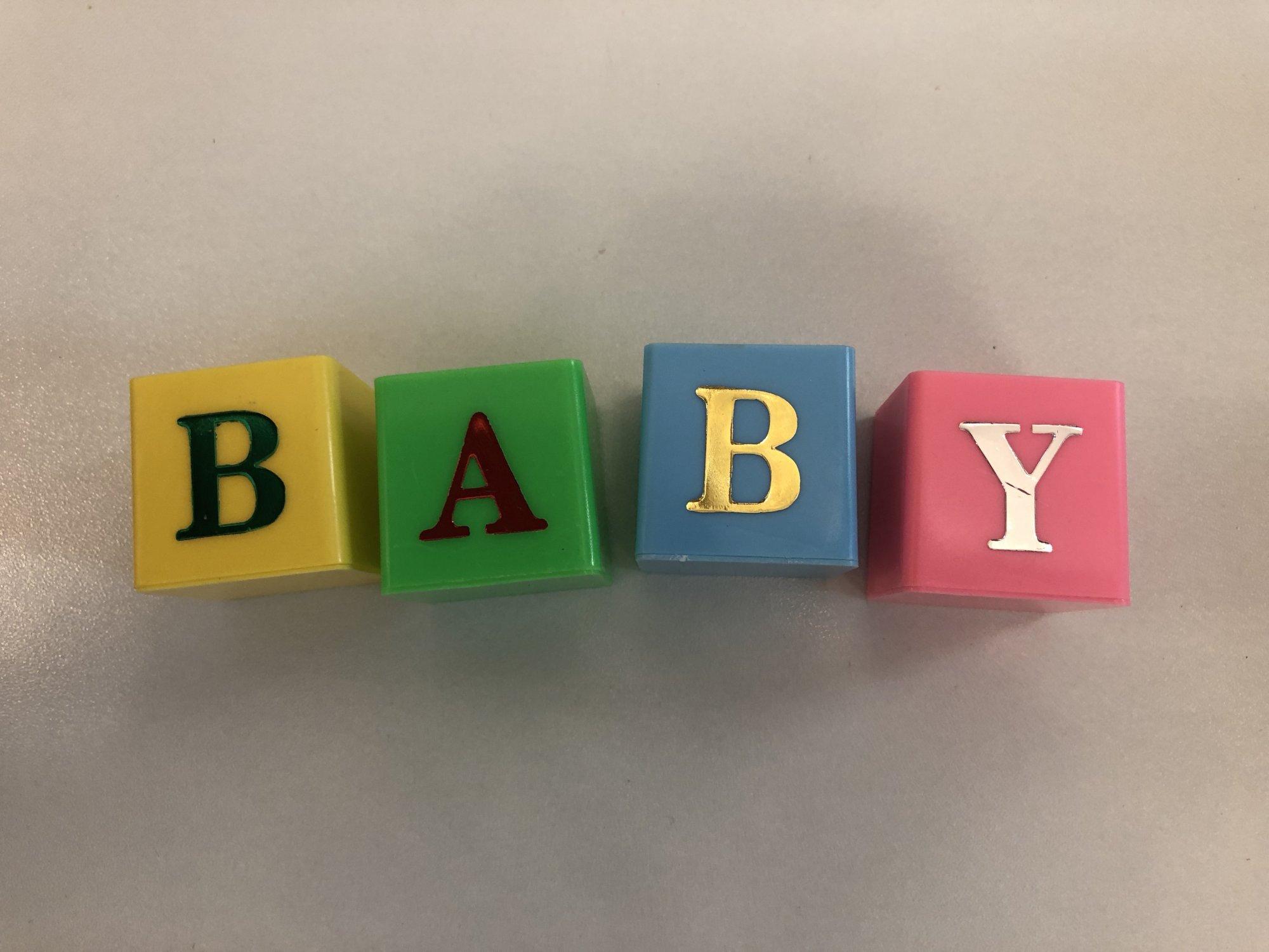 Baby Blocks 4pc Cake Topper 1 1/4 square