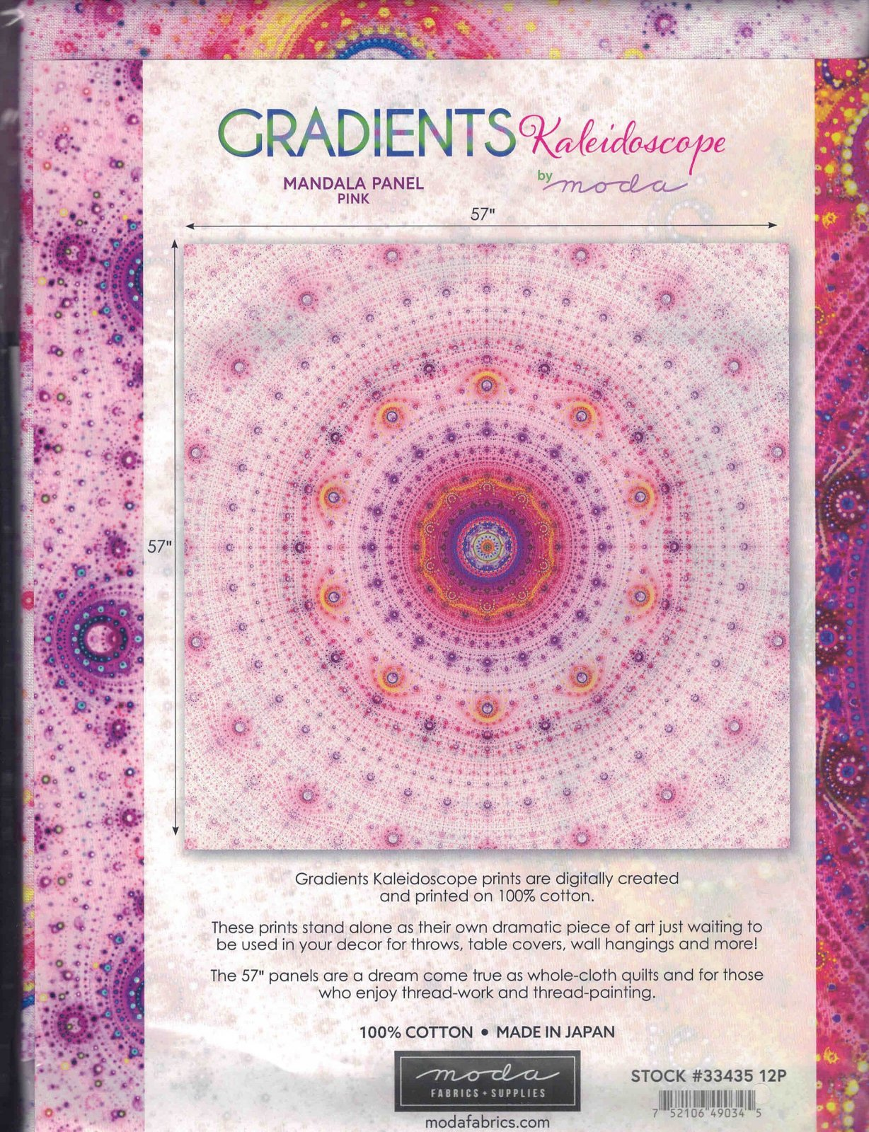 Gradients Kaleidoscope Panel Pink