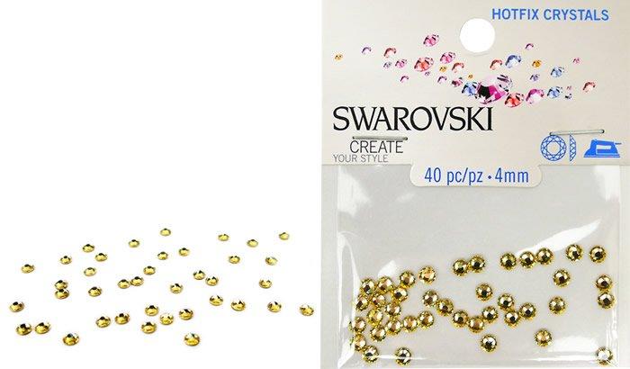 Swarovski Hotfix Crystals - Jonquil #5027 - 4mm