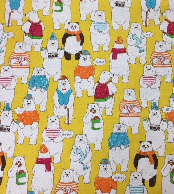 Polar Bears on Yellow - AP85409-3B