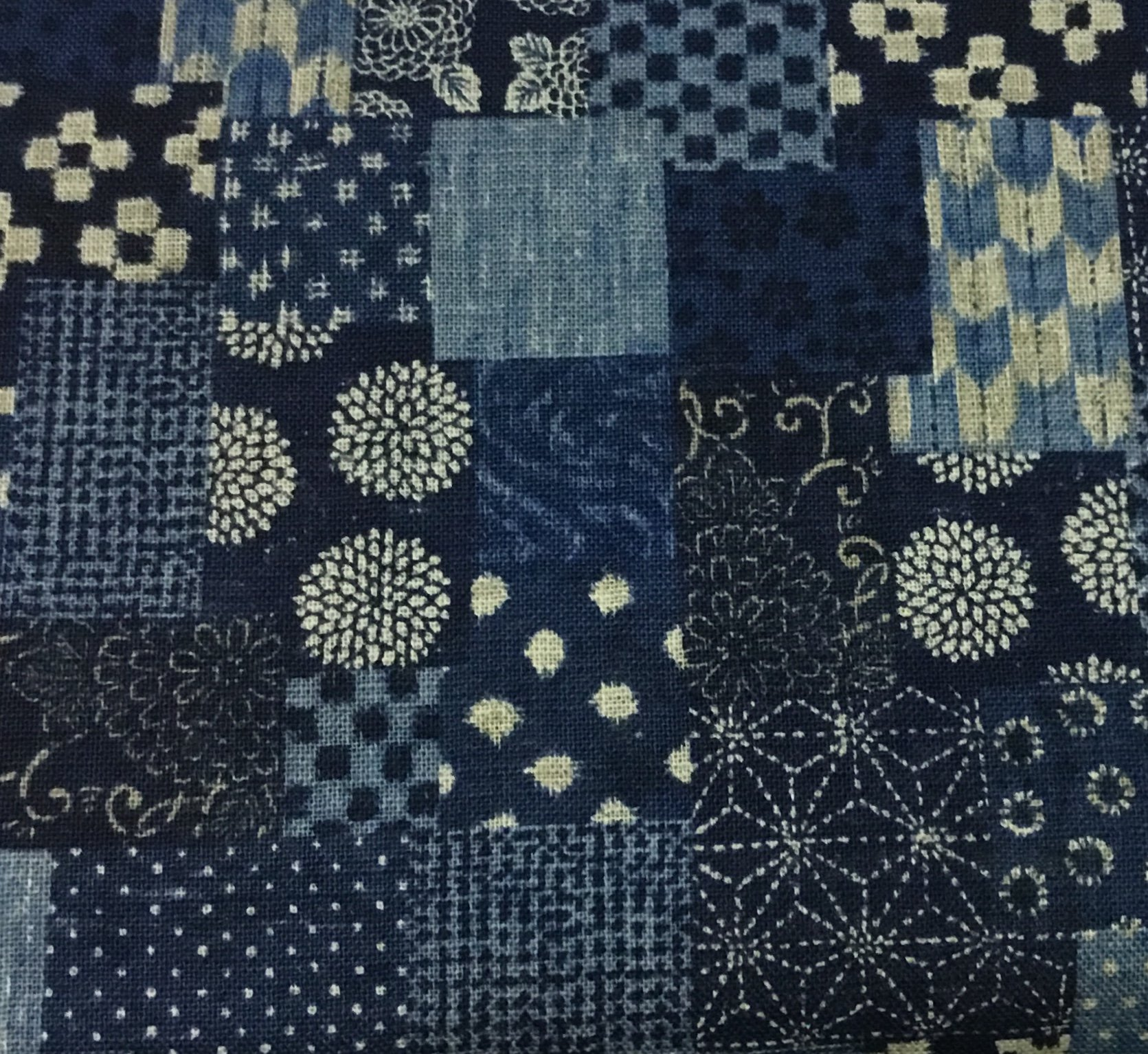Japanese Woven Boro 88500-3