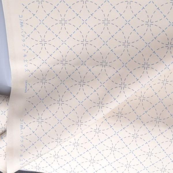 Interlocking Circles - Off White