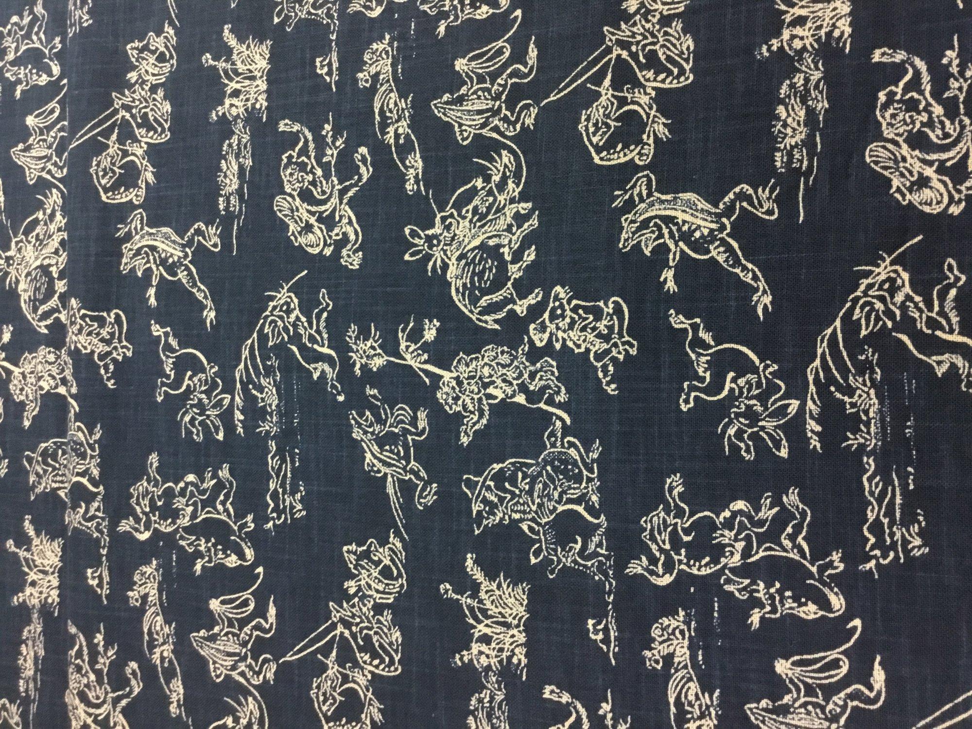 Japanese Woven - Character Print