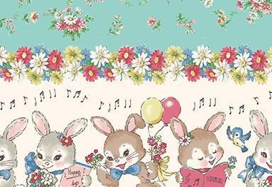 Dear little World - LW1970-11