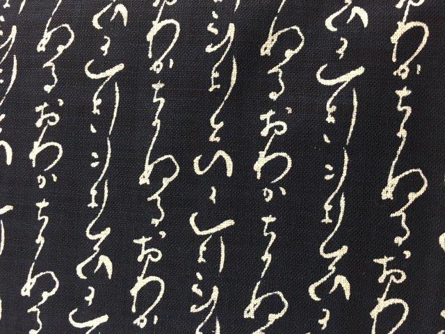 Japanese woven - Indigo Script