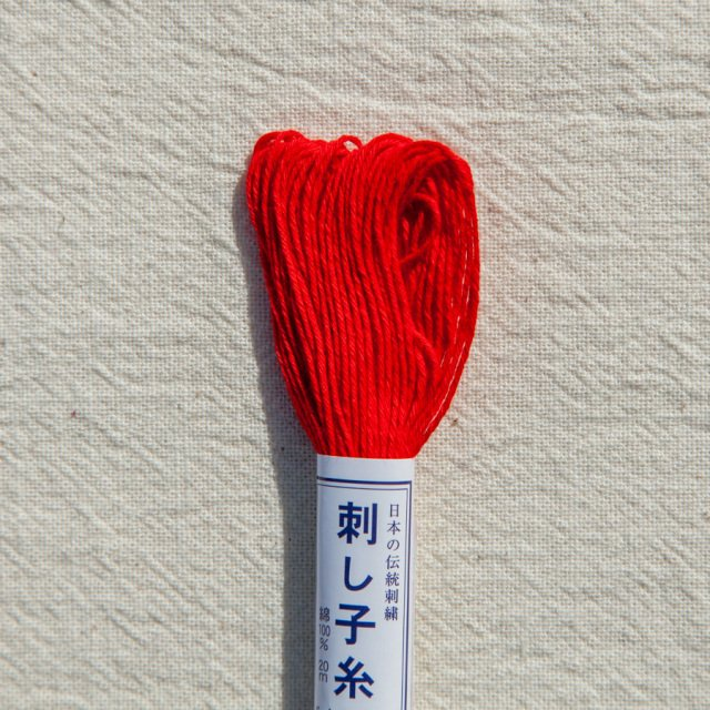 Sashiko Thread - ST15 - Bright Red