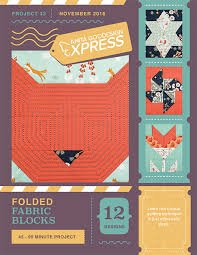 AG Express: Folded Fabric Blocks