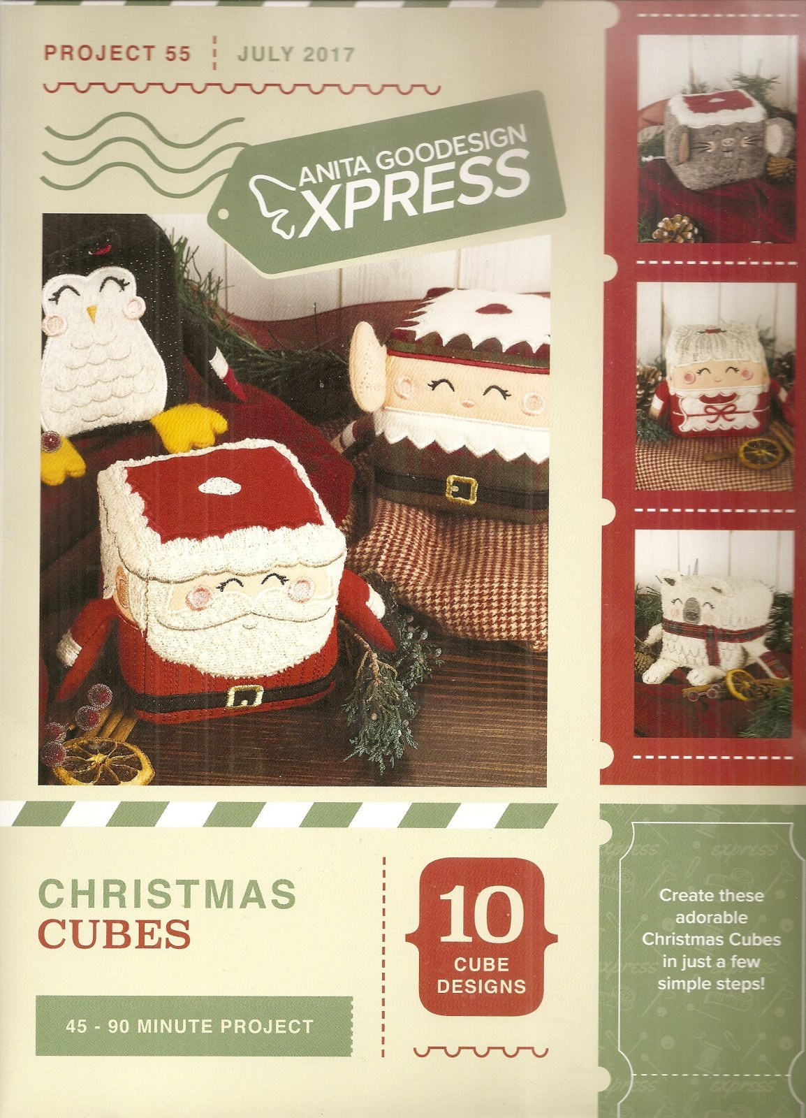 AG Express July 2017