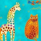 Product Image MYTHICAL JUNGLE BY LAUREL BURCH AQUA ANIMALS