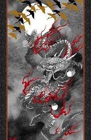 Nobu Fujiyama Dragon Moon Panel
