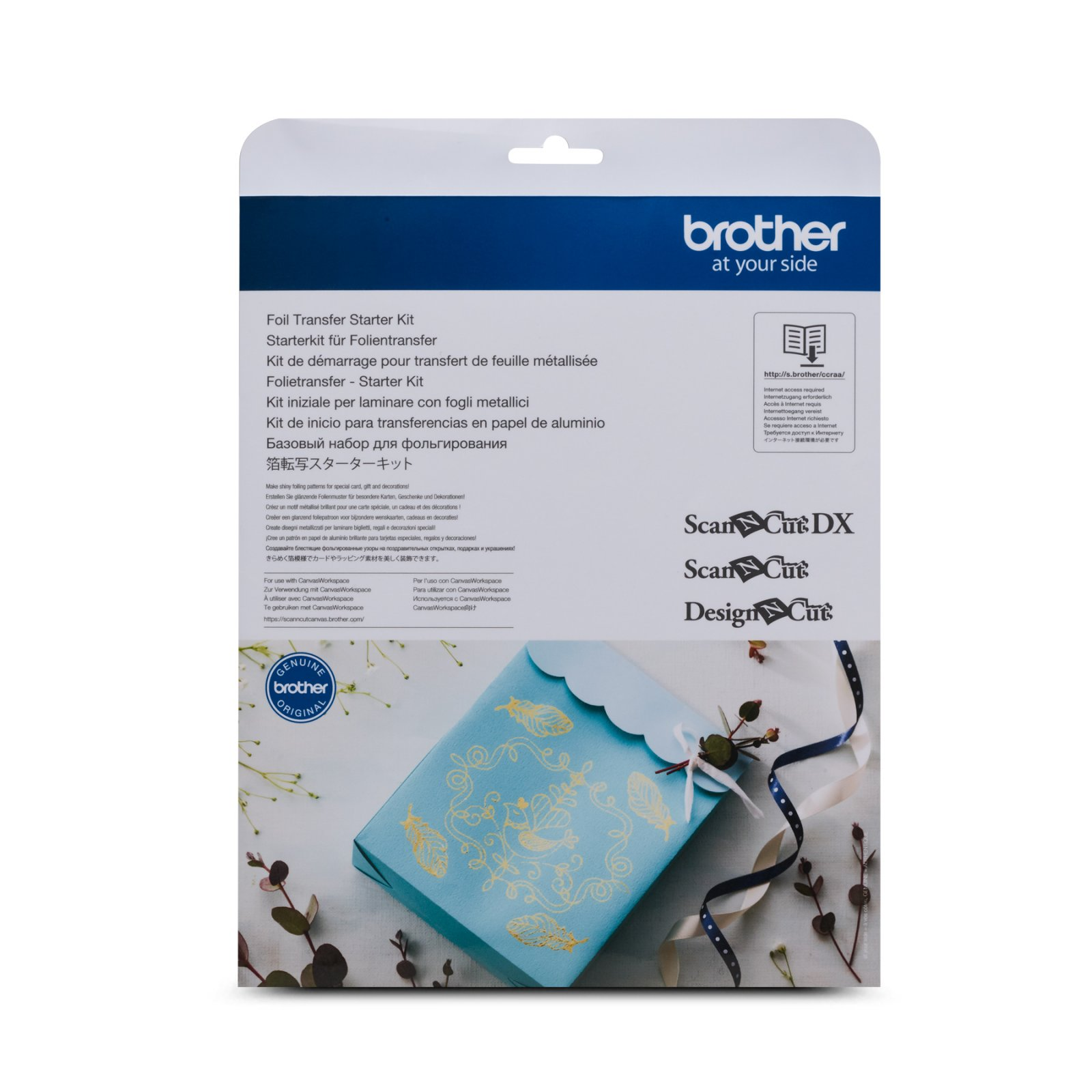 Brother CAFTKIT1 Foil Transfer Starter Kit