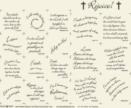 Rejoice Panel - 18 x 20