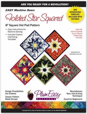 Folded Star Hot Pad 8 Square