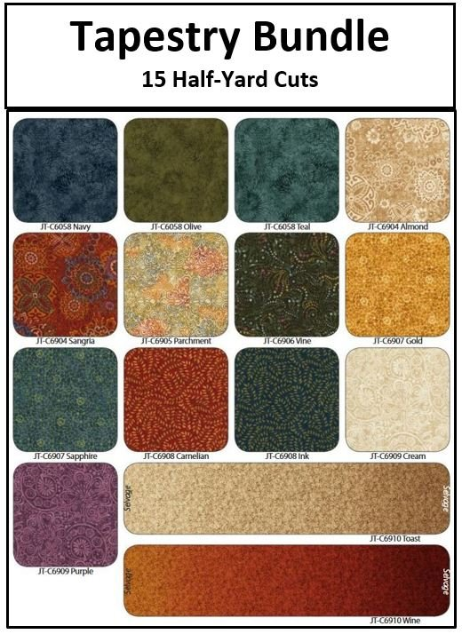 Tapestry - Bundle - 15 Half-Yard Cuts