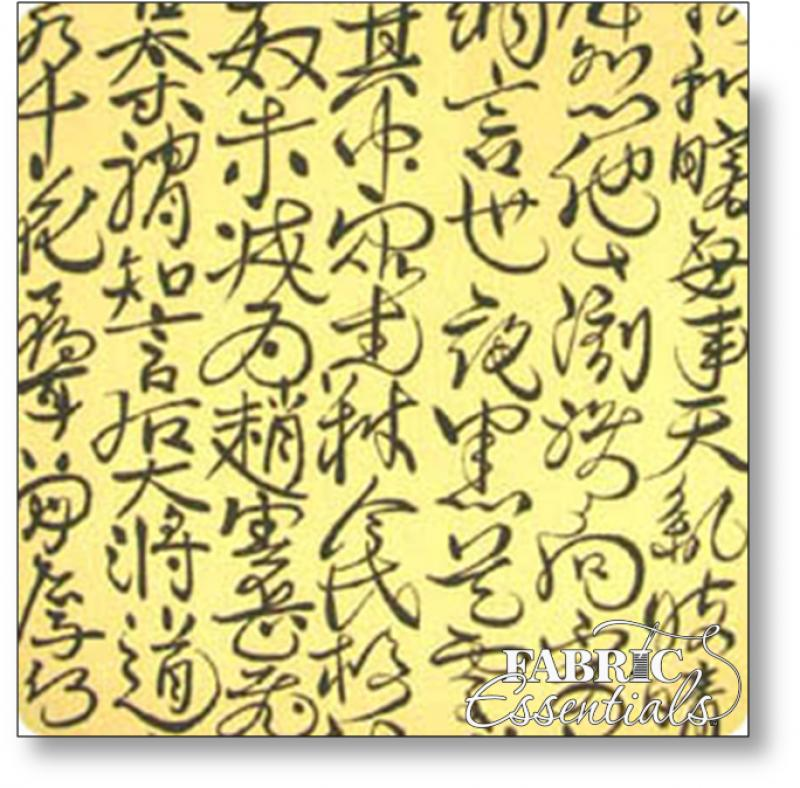 Alexander Henry - UZU-Kanji-Natural-5586AR - Fabric background is cream not yellow