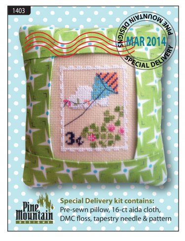 March Stamp Special Edition (1403)